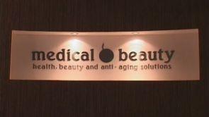 Medical Beauty - prohlídka
