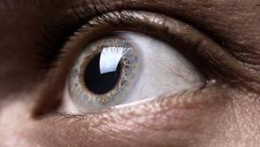 Kirurško liječenje izbuljenih očiju