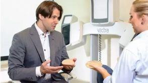 Implantowy zawrót głowy - wybór implantów piersi