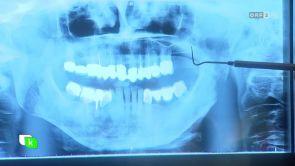 Richtige Behandlung bei Parodontitis Kurt Vinzenz