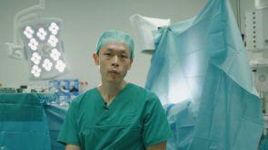 Intimkorrekturen in örtlicher Betäubung bei Dr. Yun